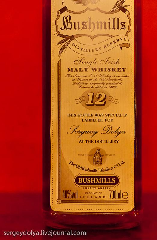 Именная бутылка виски / Фото из Ирландии