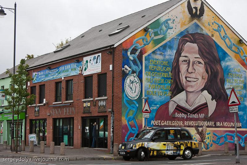 """Штаб-квартира """"Шинн Фейн"""" в Белфасте / Фото из Ирландии"""