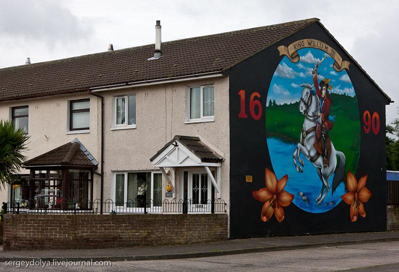 Роспись дома в Белфасте / Фото из Ирландии