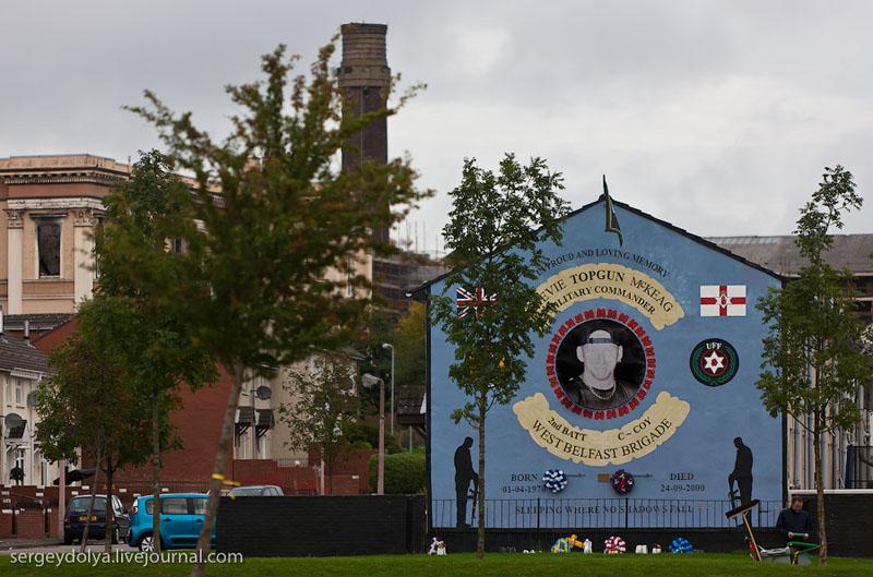 Граффити на доме в Белфасте / Фото из Ирландии