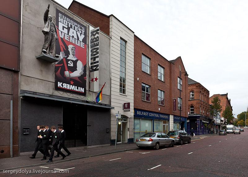 """Гей-бар """"Кремль"""" в Белфасте / Фото из Ирландии"""