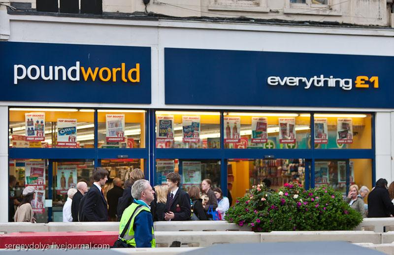 Сеть магазинов в Белфасте / Фото из Ирландии
