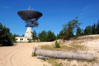 Дорога к телескопу / Латвия