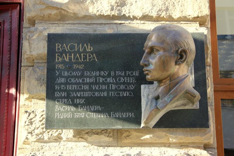 Мемориальная доска Василю Бандере в Ивано-Франковске / Фото с Украины