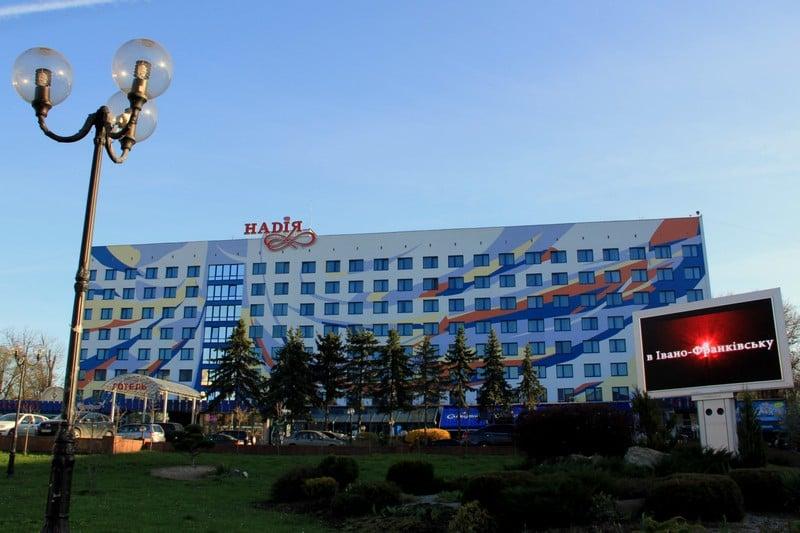 """Отель """"Надія"""" в Ивано-Франковске / Фото с Украины"""