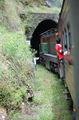 Тоннель / Шри-Ланка