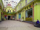 Центральная улица / Китай