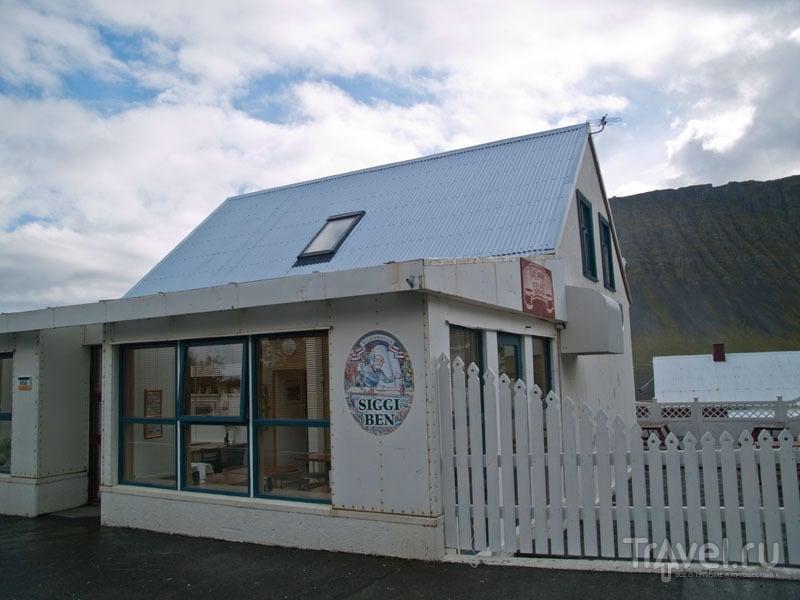 Ресторан в Бильдудалуре / Фото из Исландии