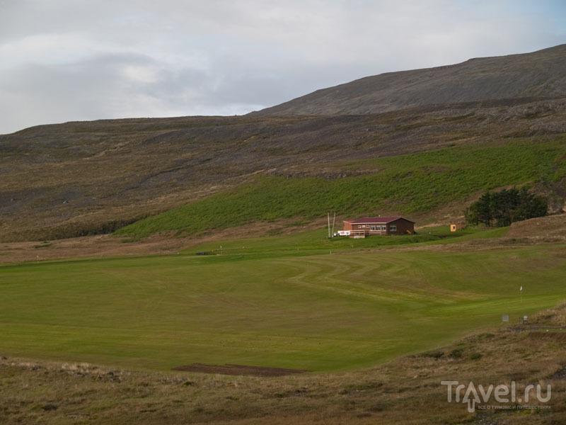 Настоящее поле для гольфа в Западных фьордах Исландии / Фото из Исландии