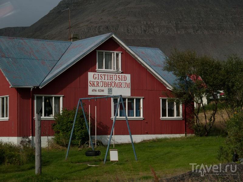Гестхаус в Талькна-фьорде / Фото из Исландии