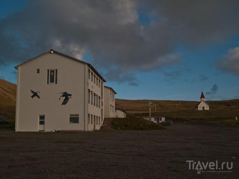 Breidavik гордится гостиницей и церковью / Фото из Исландии