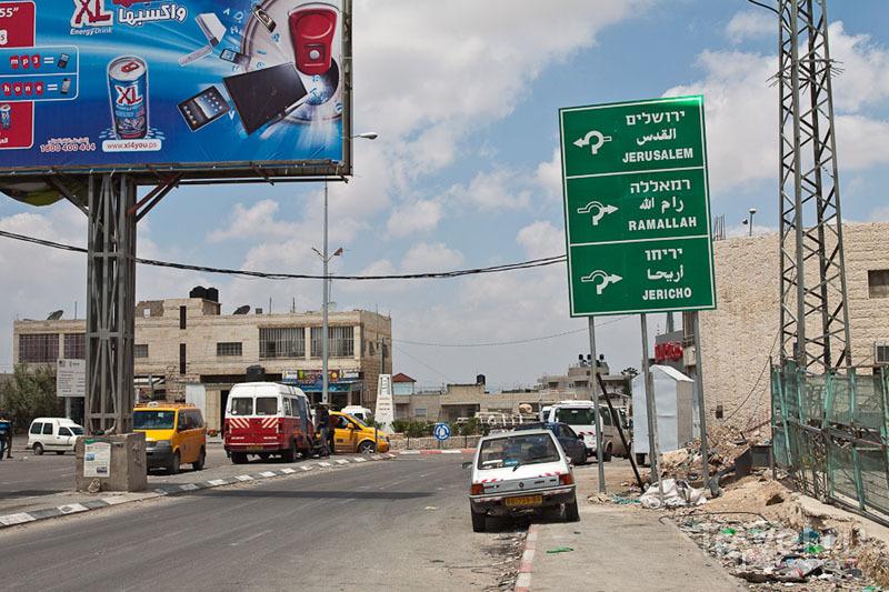 Указатель на палестинских территориях / Фото из Палестины