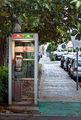 Телефон / Италия