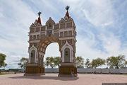 Триумфальная арка / Россия