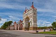 Восточный пограничный рубеж России - Благовещенск.