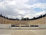 Панафинейский стадион / Греция