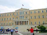 Парламент / Греция