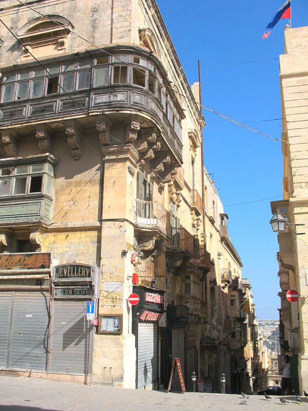 Валетта, все улицы пересекаются под прямым углом / Фото с Мальты