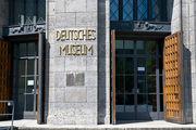 Вход в немецкий технический музей / Германия