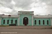 ж/д вокзал / Россия