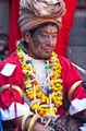взгляд / Непал