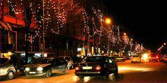 улица / Албания