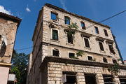 фасад / Босния и Герцеговина
