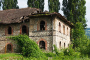 реставрация / Босния и Герцеговина