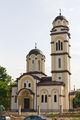 православная церковь / Босния и Герцеговина