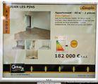 цены зашкаливают / Франция