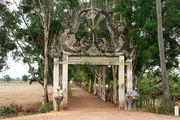 ворота / Таиланд