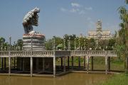 издалека / Камбоджа