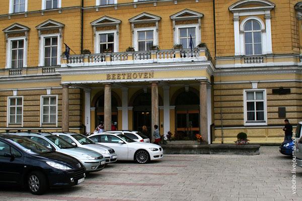 Дом отдыха в городе Теплице / Фото из Чехии