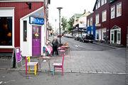 город искусств / Исландия