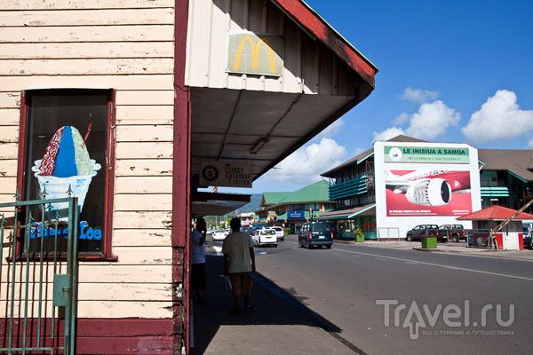 Макдональдс на Самоа / Фото с Западного Самоа