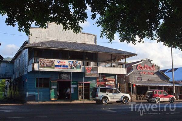 Улица на Самоа / Фото с Западного Самоа