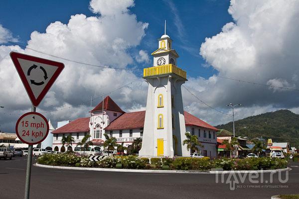 Площадь в Апиа, Самоа / Фото с Западного Самоа