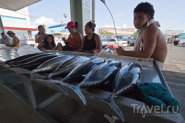 Рыбный рынок на Самоа / Фото с Западного Самоа