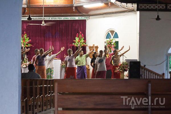 Репетиция гимнов на Самоа / Фото с Западного Самоа