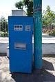 автомат с газировкой / Узбекистан