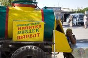 напитка / Узбекистан