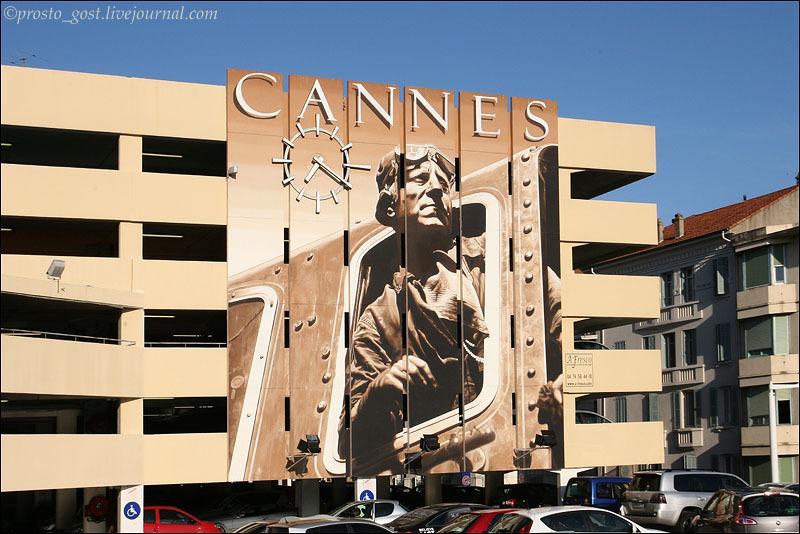 На улице Канн / Фото из Франции