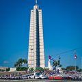 площадь / Куба