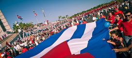 энтузиазм людей / Куба