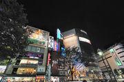 бродили по улицам / Япония