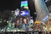 много людей / Япония