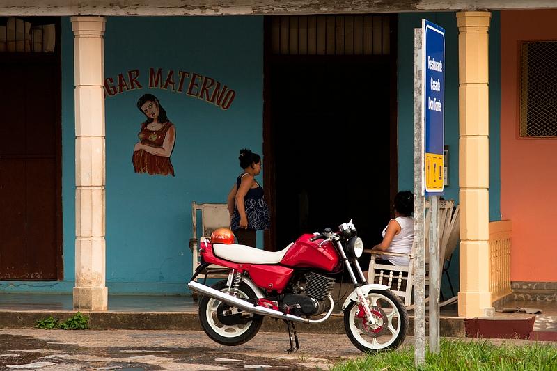 Дом материнства на Кубе / Фото с Кубы