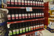 самое дешёвое вино / Россия