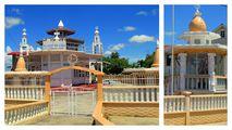 храм / Гайана