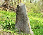 могила / Россия